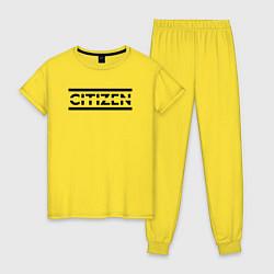 Пижама хлопковая женская Muse: Citizen Erased цвета желтый — фото 1