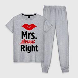 Пижама хлопковая женская Mrs. always right цвета меланж — фото 1