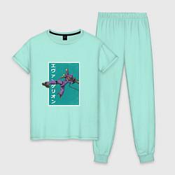 Пижама хлопковая женская Евангелион цвета мятный — фото 1