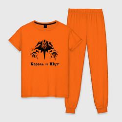 Пижама хлопковая женская Король и шут цвета оранжевый — фото 1