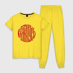 Пижама хлопковая женская Вязь Святая Русь цвета желтый — фото 1