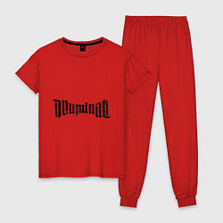 Пижама хлопковая женская Амбиграмма Иллюминати цвета красный — фото 1