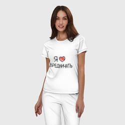 Пижама хлопковая женская Я люблю вредничать цвета белый — фото 2