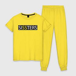 Женская пижама СИстрёнки