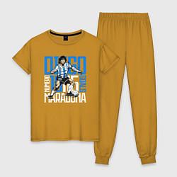 Пижама хлопковая женская 10 Diego Maradona цвета горчичный — фото 1