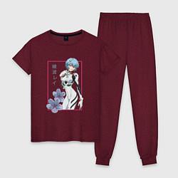 Пижама хлопковая женская Рей Аянами Evangelion цвета меланж-бордовый — фото 1