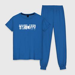 Пижама хлопковая женская Escape from Tarkov Bear спина Z цвета синий — фото 1