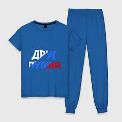 Пижама хлопковая женская Друг Путина цвета синий — фото 1