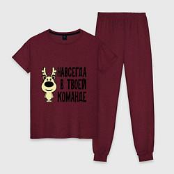 Пижама хлопковая женская Навсегда в твоей команде олень цвета меланж-бордовый — фото 1