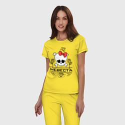 Пижама хлопковая женская Череп невесты цвета желтый — фото 2