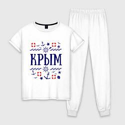 Пижама хлопковая женская Крым цвета белый — фото 1