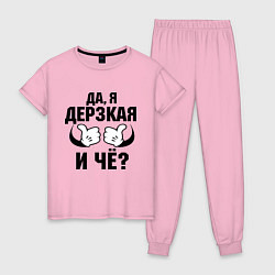 Пижама хлопковая женская Да, я дерзкая цвета светло-розовый — фото 1
