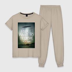 Пижама хлопковая женская X-Files: Aliens цвета миндальный — фото 1