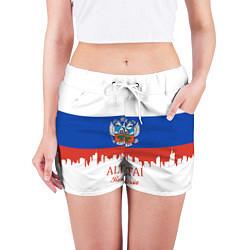 Шорты женские Altai: Russia цвета 3D-принт — фото 2
