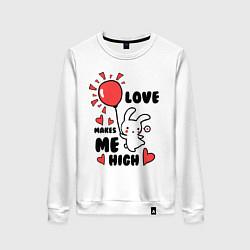 Свитшот хлопковый женский Love makes me high цвета белый — фото 1