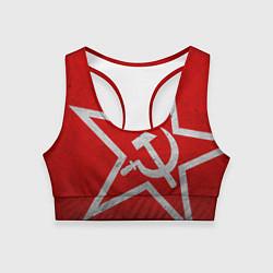 Топик спортивный женский Флаг СССР: Серп и Молот цвета 3D — фото 1