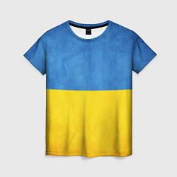 Футболка женская Украина цвета 3D — фото 1