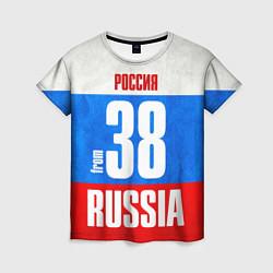 Футболка женская Russia: from 38 цвета 3D — фото 1