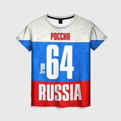 Футболка женская Russia: from 64 цвета 3D — фото 1