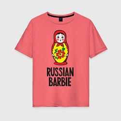 Футболка оверсайз женская Russian Barbie цвета коралловый — фото 1