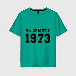 Футболка оверсайз женская На Земле с 1973 цвета зеленый — фото 1