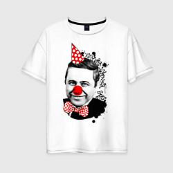 Футболка оверсайз женская Евгений Петросян клоун цвета белый — фото 1