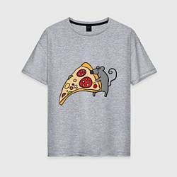 Футболка оверсайз женская Кусочек пиццы парная цвета меланж — фото 1