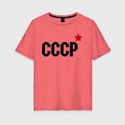 Женская футболка оверсайз СССР