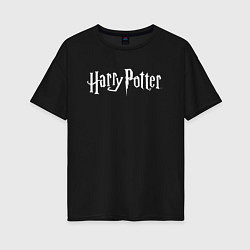 Футболка оверсайз женская Harry Potter цвета черный — фото 1