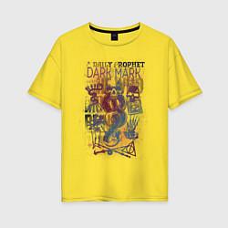 Футболка оверсайз женская Гарри Поттер цвета желтый — фото 1