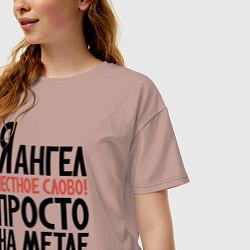 Футболка оверсайз женская На метле быстрее цвета пыльно-розовый — фото 2