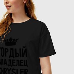 Футболка оверсайз женская Гордый владелец Chrysler цвета черный — фото 2